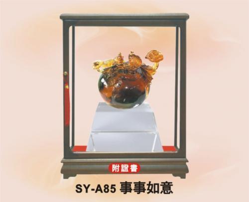 事事如意SY-A85