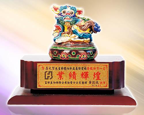 SY-B13祥瑞劍獅(印泥盒)