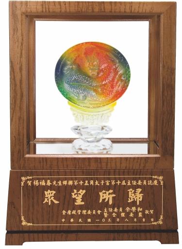 SY-C158 龍升太平