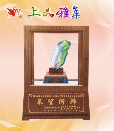 SY-C159 台灣之美
