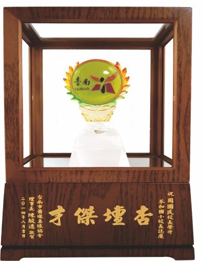 SY-D129 客製化彩陶獎座 - 台南市徽