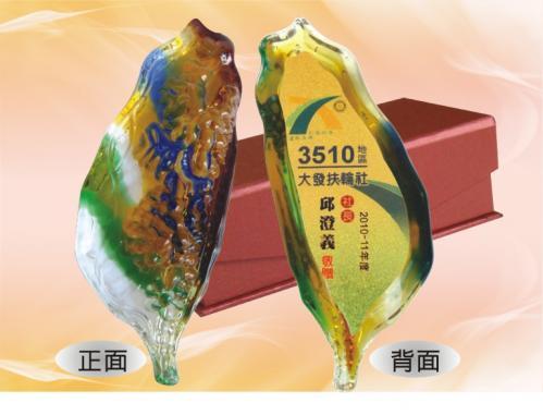 SY-D75台灣琉璃文鎮