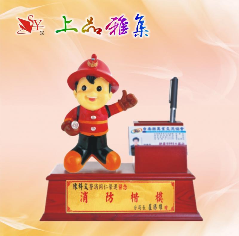 SY-E133消防菁英筆座