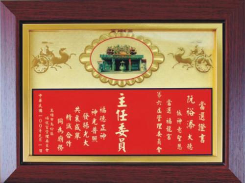 SY-E178奬狀框