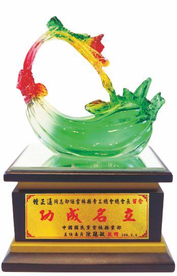 SY-E237 瓜綿豐收