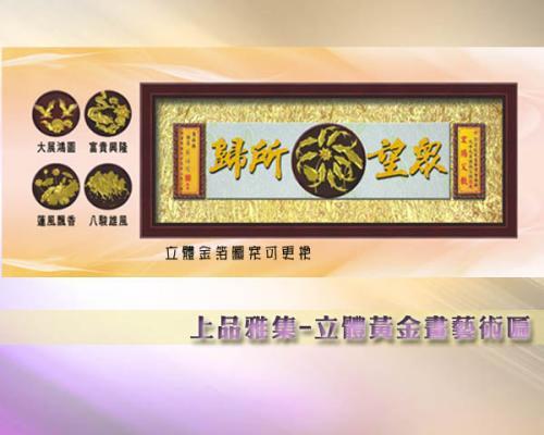 SY-H52眾望所歸