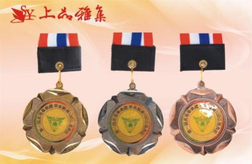 SY-I242金銀銅奬牌