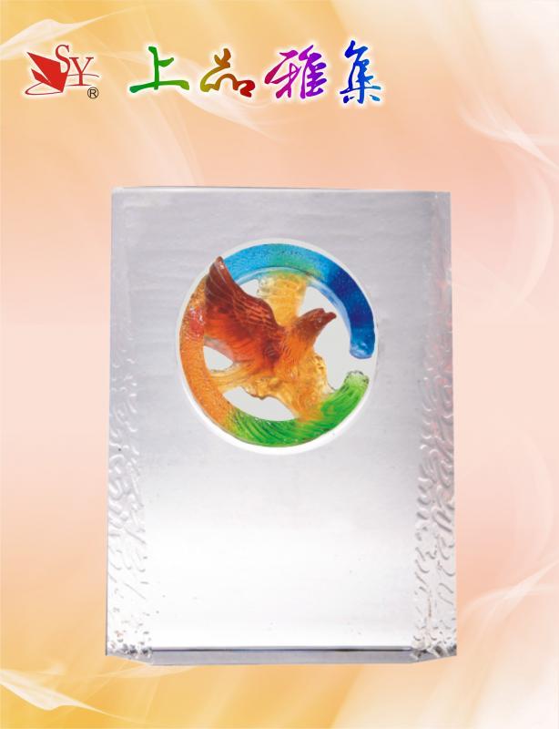 SY-I253 大展鴻圖
