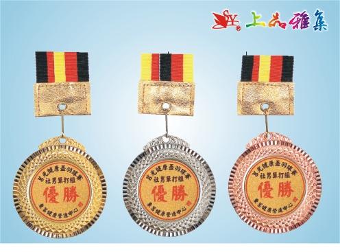 SY-I257金銀銅獎牌