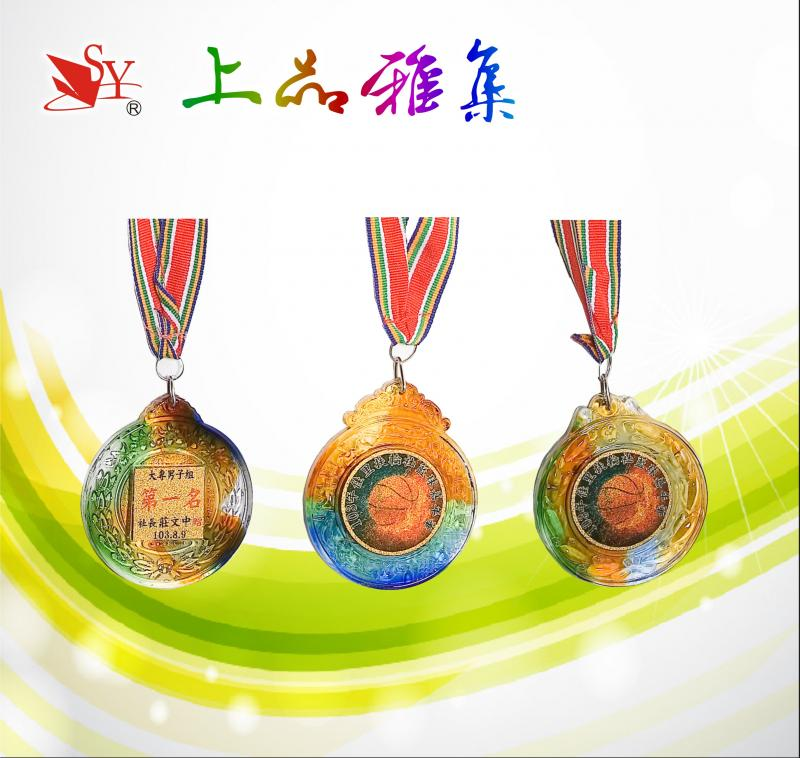 SY-I259 琉璃獎牌