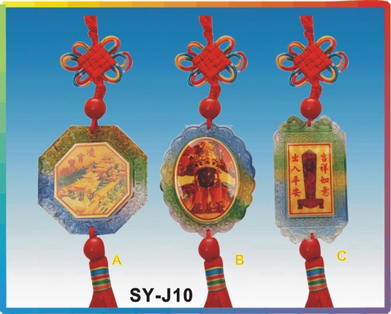 SY-J10琉璃吊飾