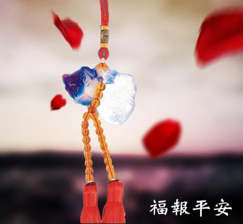 SY-J12福報平安(琉璃吊飾)