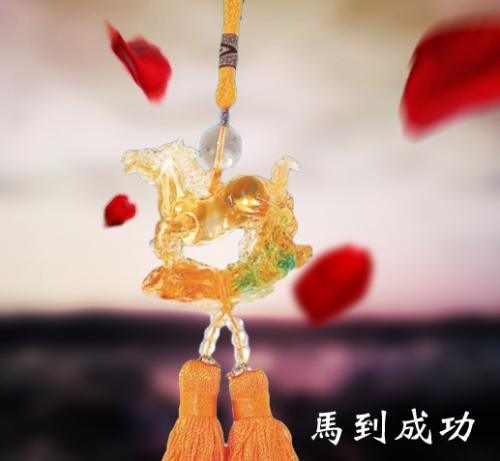 SY-J13馬到成功(琉璃吊飾)