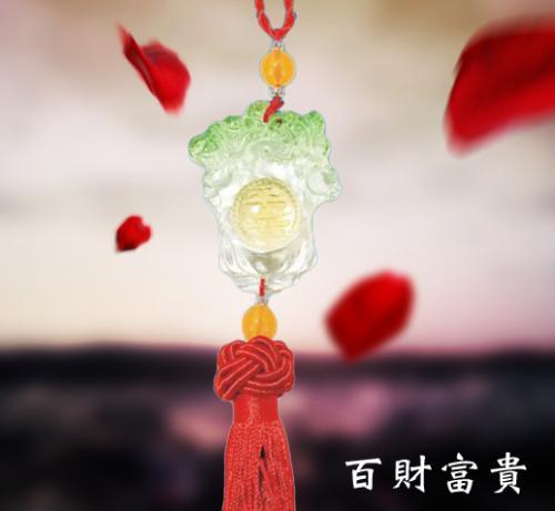 SY-J17百財富貴(平安吊飾)