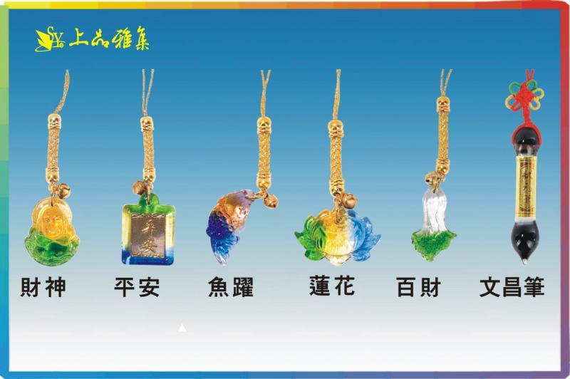 SY-J21琉璃手機吊飾