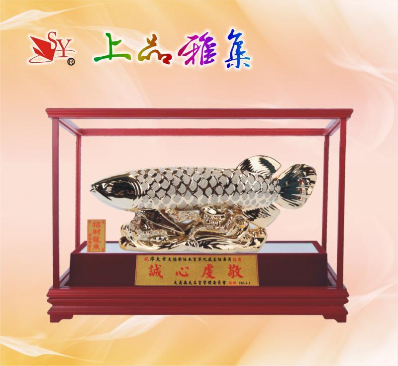 SY-K30 招財金龍魚