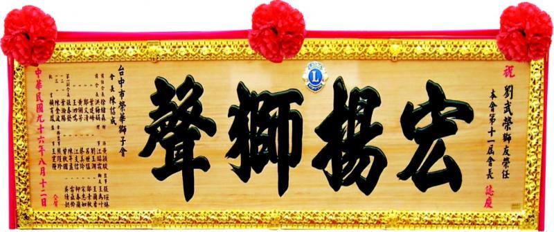 SY-L33原木色塑金框木匾