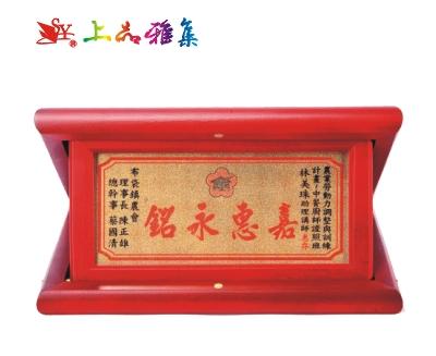 SY-L40收藏盒桌牌
