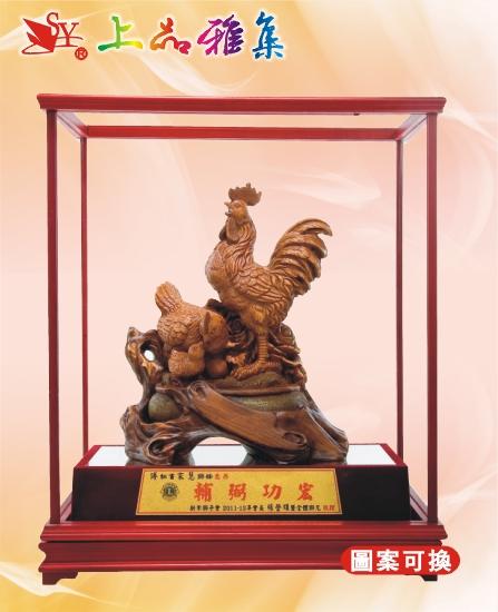 SY-M90眷懷提攜(木塑雕)