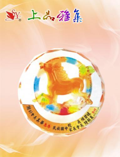 SY-P13 琉璃馬文鎮