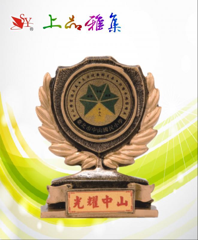 SY-Z07金麥穗獎座