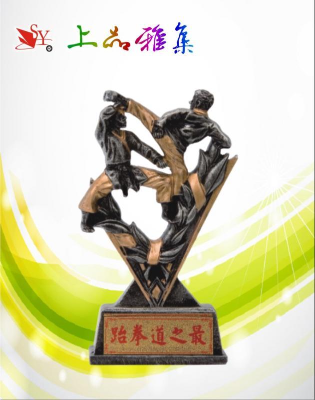 SY-Z08 跆拳道獎座