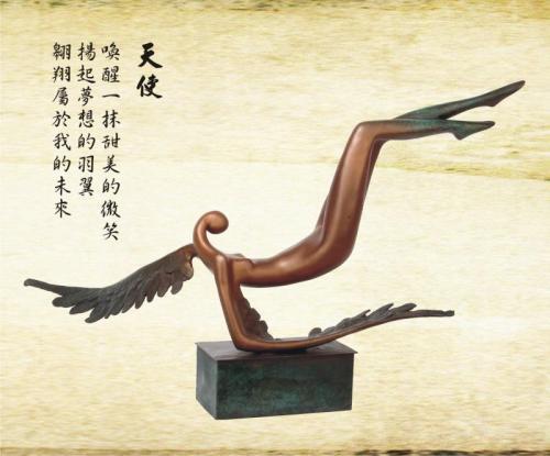 天使 SY-Z09-1