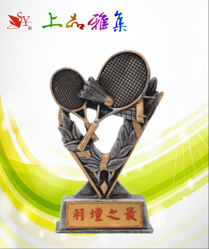 SY-Z19 羽球獎座
