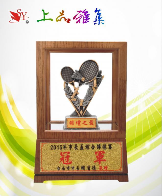 SY-Z26 羽球木框獎座