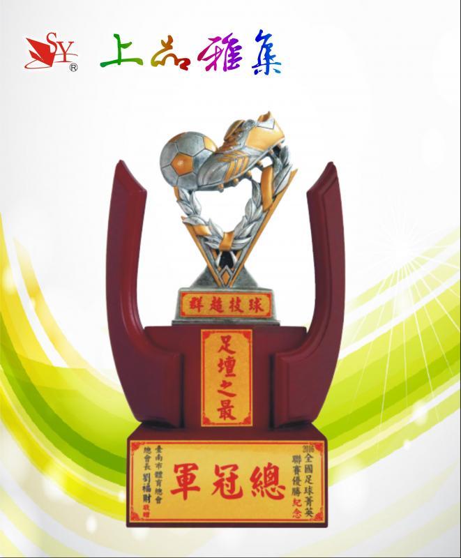 SY-Z28 足球勝利獎座