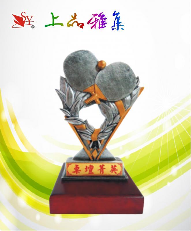 SY-Z31 桌球獎座