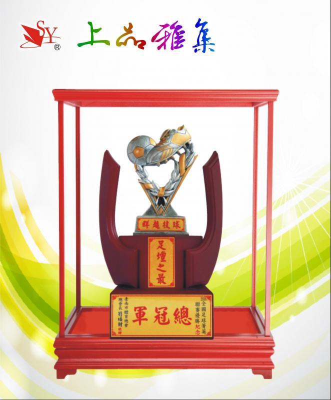 SY-Z32 足球木框獎座