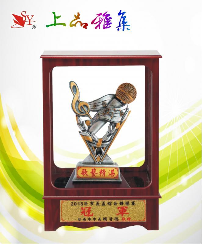 SY-Z33 歌唱木框獎座