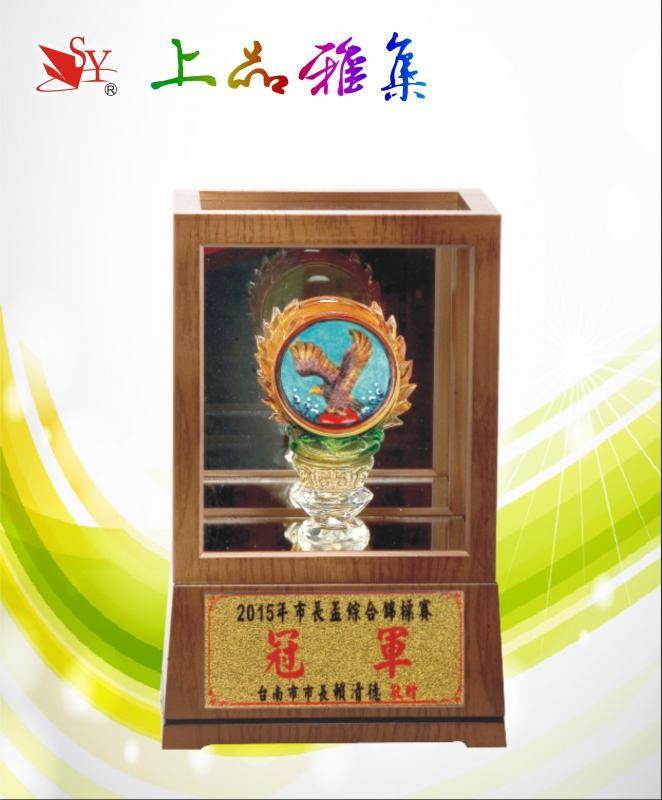 SY-Z37 鷹揚勝利獎座