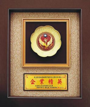 SY-H17金盤+消防徽章