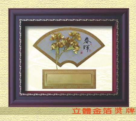 SY-H32春暉
